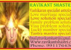 RaviKantShastriji