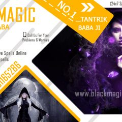 magicbaba1